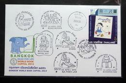 Thailand Stamp FDC 2013 Bangkok World Book Capital +P+C #1 - Thailand