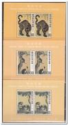 Zuid Korea 1970, Postfris MNH, Paintings From Yi-Dynastie - Korea (Zuid)