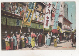 Theatre Tokyo Japan Vintage Postcard US053 - Japon