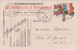 CORRESPONDANCE DES ARMEES DE LA REPUBLIQUE - CARTE DE FRANCHISE MILITAIRE - MODELE A1 -  ECRITE - TRESOR ET POSTES 164 - Marcofilie (Brieven)