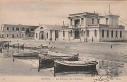 Tunisie - SOUSSE - La Banque De L' Algérie - Tunisie