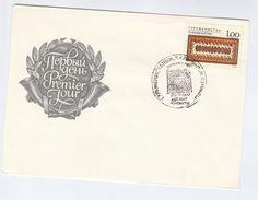 1992 TURKMENISTAN  FDC CARPET Stamps Cover Textile - Turkménistan