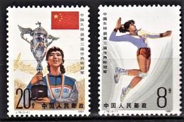 CHINE CHINA 1981  Volley Ball Equipe Féminine Chinoise Vainqueur De La Coupe Du Monde  2-2 - 1949 - ... République Populaire