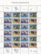 Taiwan 1992, Animals, Cat-like, Bear, Otter, Bat, Sheetlet - 1945-... République De Chine