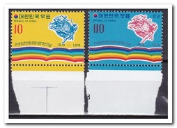 Zuid Korea 1974, Postfris MNH, UPU - Korea (Zuid)