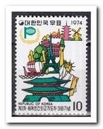 Zuid Korea 1974, Postfris MNH, PTP - Korea (Zuid)