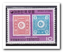 Zuid Korea 1974, Postfris MNH, Stamps On Stamp - Korea (Zuid)