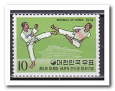 Zuid Korea 1974, Postfris MNH, Sport - Korea (Zuid)