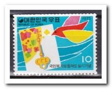 Zuid Korea 1975, Postfris MNH, National Social Security - Korea (Zuid)