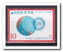 Zuid Korea 1975, Postfris MNH, Rotary International - Korea (Zuid)