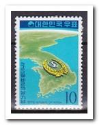 Zuid Korea 1975, Postfris MNH, Home Militia - Korea (Zuid)