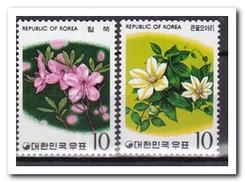Zuid Korea 1975, Postfris MNH, Flowers - Korea (Zuid)