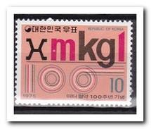 Zuid Korea 1975, Postfris MNH, Meter Convention - Korea (Zuid)