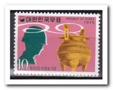 Zuid Korea 1975, Postfris MNH, Fallen Commemoration Day - Korea (Zuid)