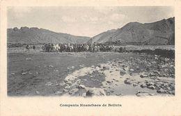 BOLIVIE - Compania Huanchaca De Bolivia - Bolivie