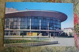 Russia. PERM. City Circus  Building  - 1970 - Cirque