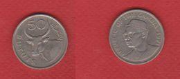 Gambie  / 50 Bututs 1971 / KM 12  / TTB - Gambia