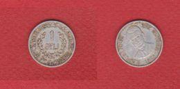 Guinée / 1 Syli 1971 / KM 43 / TB+ - Guinée