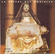45 TOURS LA PRIERE DES MONIALES CHANT GREGORIEN N° 696LITURGIE DE LA CROIX - Religion & Gospel