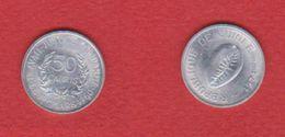 Guinée / 50 Cauris 1971 / KM 42 / SPL - Guinée