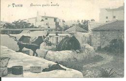 Tunisie  Tunis Ancien Puit - Tunisie