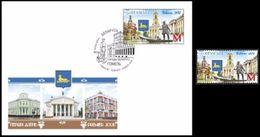 Belarus  2017. FDC+v.  Towns Of Belarus. Gomel. - Belarus