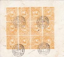 TIBET - FORGERY OF SPERATI - PAPIER INDIGENE - RARE - BLEUP - Postzegels