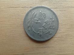 Taiwan  1  Yuan  1960  Y 536 - Taiwan