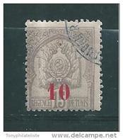 Colonie Timbres De Tunisie  De 1908  N°42  Oblitérés - Usati