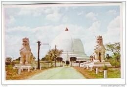 CPA422 Burma Myanmar Kaunghmudaw Pagoda North West Of Sagaing Postcard Ca 1960 - Myanmar (Burma)