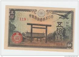 JAPAN 50 SEN 1942-44 UNC NEUF P 59 - Japan