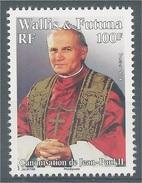 Wallis And Futuna, Pope John Paul II, 2014, MNH VF - Wallis And Futuna