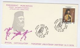 1978 CYPRUS INTERNATIONAL ATHLETICS Competition EVENT COVER Stamps Sport - Cyprus (Republic)