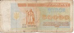BILLETE DE UKRANIA DE 50000 KYNOH DEL AÑO 1993 (BANKNOTE-BANK NOTE) UCRANIA - Ucrania