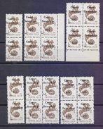 RUSSIA Stamp USSR Local Mint (**) 1992 Overprint Saint Petersburg - YVERT&TELLIER Petersbourg - Ungebraucht