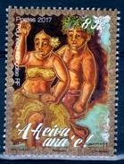 French Polynesia, Heiva, Traditional Event, 125th Anniv., 2017, MNH VF - French Polynesia
