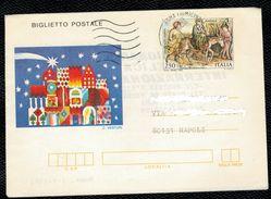 Italia Italy 1982 Biglietto Postale Natale: Fuga In Egitto Di Vincenzo Foppa Da 250L Viaggiata VFU - 6. 1946-.. Repubblica