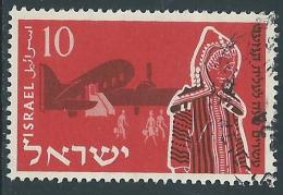 1955 ISRAELE USATO ALIYAH DEI GIOVANI 10 P SENZA APPENDICE - R31-7 - Israel