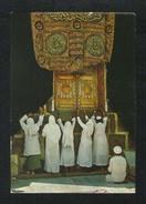 Saudi Arabia Picture Postcard Holy Mosque Ka'aba Mecca Door Islamic View Card - Saudi Arabia