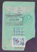 GREECE 2005  - 10 Euro Visa Revenue Stamp On Passport Page - Revenue Stamps
