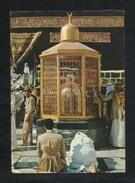 Saudi Arabia Picture Postcard Sacred Maqam-e-Ibrahim View Card AS PER SCAN - Arabie Saoudite