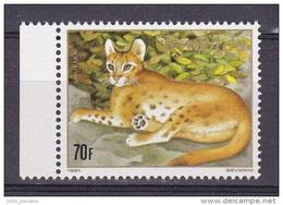 T] Timbre ** Stamp ** Félin Feline Felis Aurata Rwanda 1981 - 1980-89: Neufs