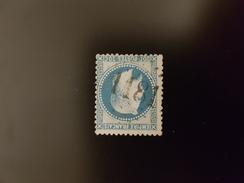 N°29, 20 Cts Bleu Lauré, GC 1181, Courgivaux, Marne. - Marcophilie (Timbres Détachés)