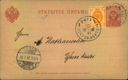 1897, Uprated 3 Kopek Stationery Card From RIGA To Essen. - Lettonia