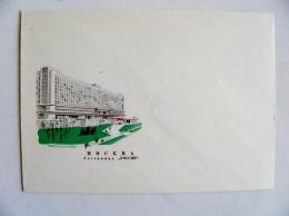 Cover USSR Envelope Moscow - Briefe U. Dokumente