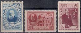 Russia 1941, Michel Nr 801-03, MNH OG - 1923-1991 USSR