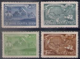 Russia 1943, Michel Nr 856-59, MNH OG - 1923-1991 USSR