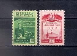 Russia 1950, Michel Nr 1446-47, MNH OG - 1923-1991 USSR