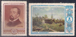 Russia 1952, Michel Nr 1649-50, MNH OG - Neufs