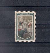 Russia 1953, Michel Nr 1691, MNH OG - Nuovi